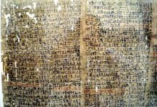 Photo of 10 Facts About the Ancient Egyptian Westcar Papyrus That Mentions Miracles Performed by Priests and Magicians