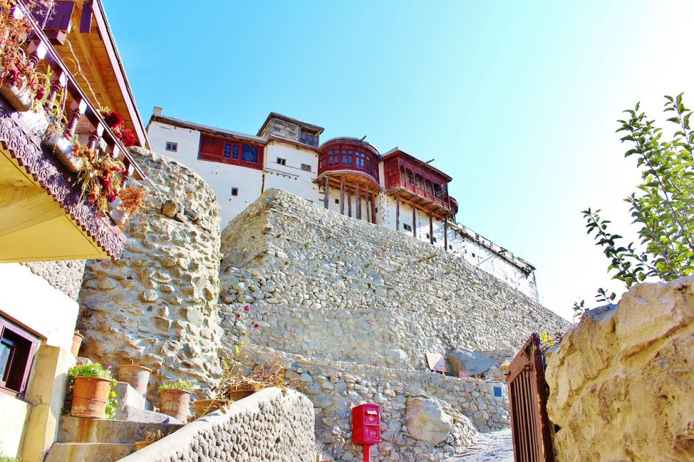 The Baltit Fortress