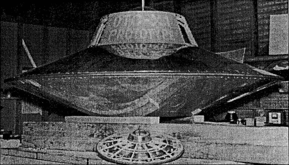 The alleged flying saucer of Otis Carr, powered by his mysterious antigravity technology, that was supposed to fly to the moon.