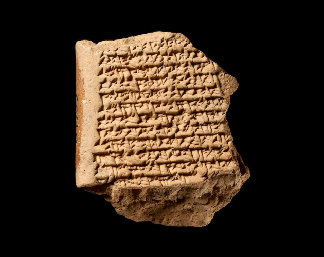 Text B of the Babylonian Map of Jupiter.