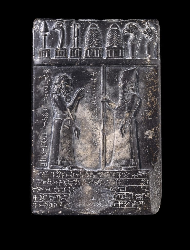 Another tablet depicting king Nabu-apla-iddina while he is granting a high priest with land. Credit: British Museum
