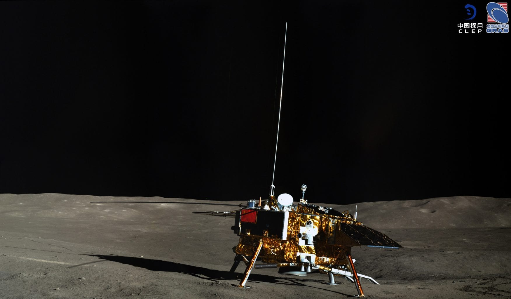 Image from Yutu-2 of the lander. Credit: CLEP/ Lunar and Planetary Multimedia Database