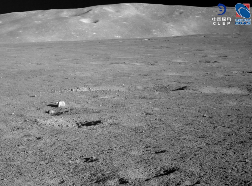 Quick panoramic view of the Von Karman Crater. Credit: CLEP/ Lunar and Planetary Multimedia Database