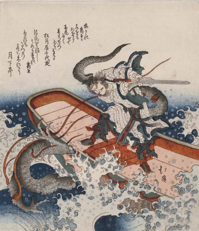 Illustration of Yu the Great slaying a flood dragon. Credit: Totoya Hokkei/William Sturgis Bigelow Collection