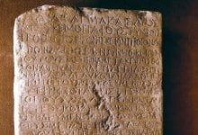 Upper half of the Nazareth Inscription.