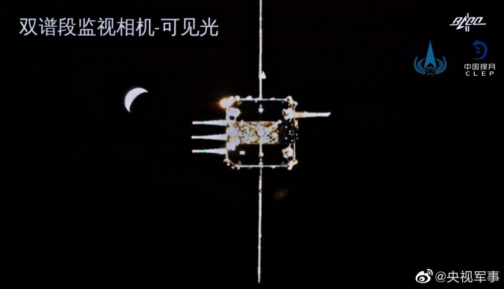 An incredible image from the Chang'e orbiter as the lander approached for docking. You can also see the Earth on the left. Credit: CNSA/CLEP