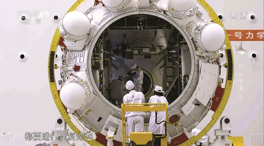 The Tianhe main module during tests in 2018. Credit: CCTV
