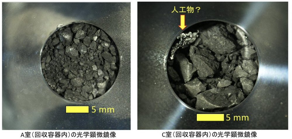 The collected soil material from asteroid Ryugu from containers B and C. On the right image, you can see the mysterious artificial object that should not be there. Credit: JAXA