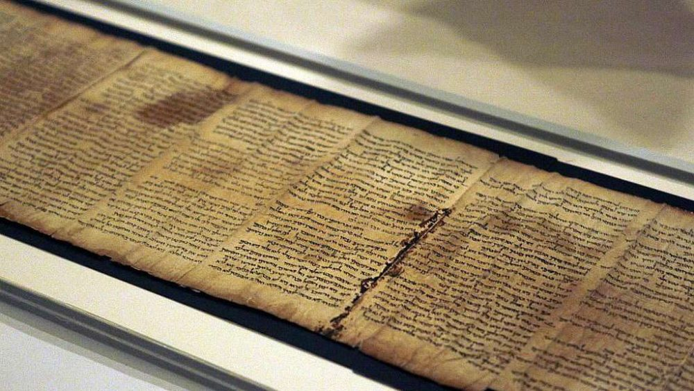 Scientists used artificial intelligence to establish the author of the largest of the Dead Sea Scrolls to date. Credit: VCG File Photo