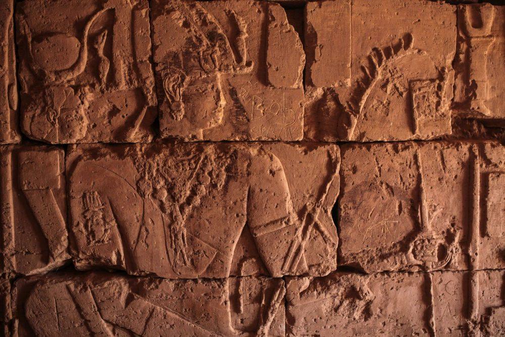 Hieroglypics and frescoes inside one of the pyramids of Meroe. Credit: Mosa'ab Elshamy / AP