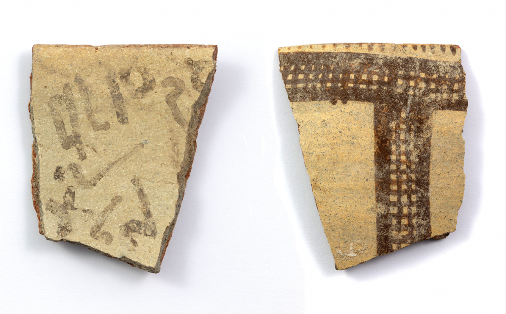 The ancient earthenware piece with some of the earliest examples of written use of an alphabet. Credit: J. Dye, Austrian Academy of Sciences
