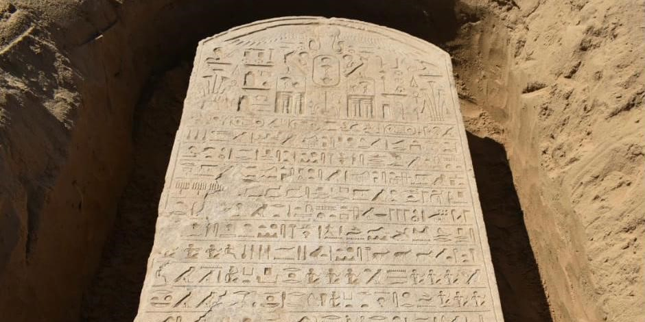Part of the massive sandstone stele, discovered by an Egyptian farmer. Credit: See how preserved the Egyptian stele is? It looks as it is brand new when it is 2500 years old. Credit: Ministry of Antiquities / Facebook