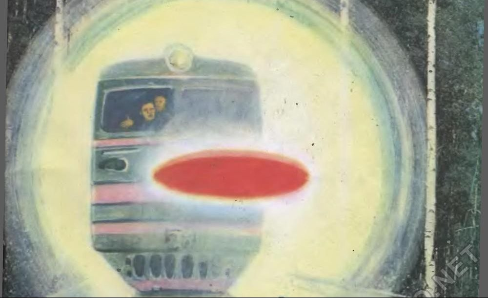 Artist's impression of the UFO incident with train No. 1702. Credit: Техника — молодёжи magazine, issue 8, 1989.