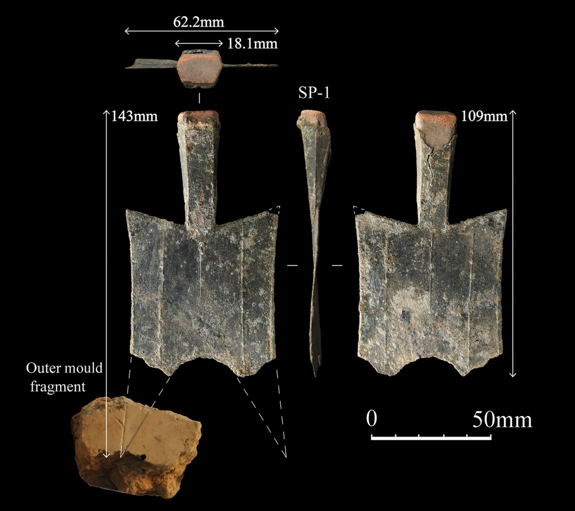 Spade coin SP-1 and its reconstruction. Credit: Hao Zhao et al. / Antiquity, 2021